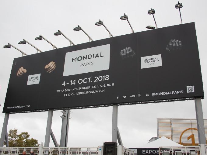 パリモーターショーに登場したフランス、イタリア、日本、中国のメーカーに注目!