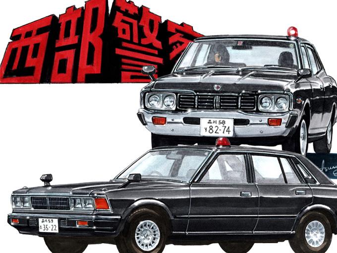 国内外問わず様々な映像作品(アニメも含め!?)に登場したあんな車やこんな車を図説するコーナー!
