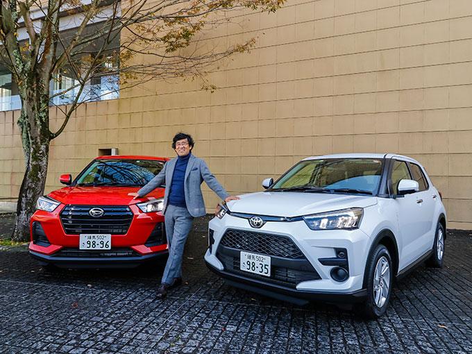 【試乗】新型 ダイハツ ロッキー/トヨタ ライズ|狭い道や駐車がラクラクのコンパクトSUV