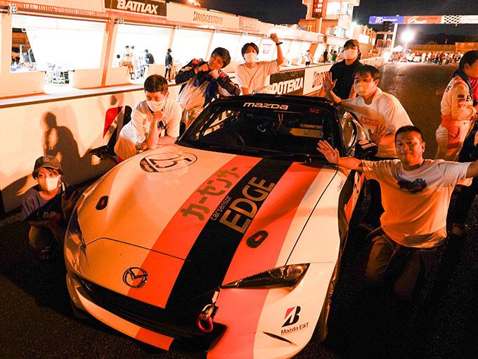 メディア対抗ロードスター4時間耐久レース