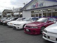 Auto Club DEN−EN の店舗画像