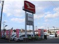 名古屋ダイハツ(株) U−CAR R41 小牧店の店舗画像