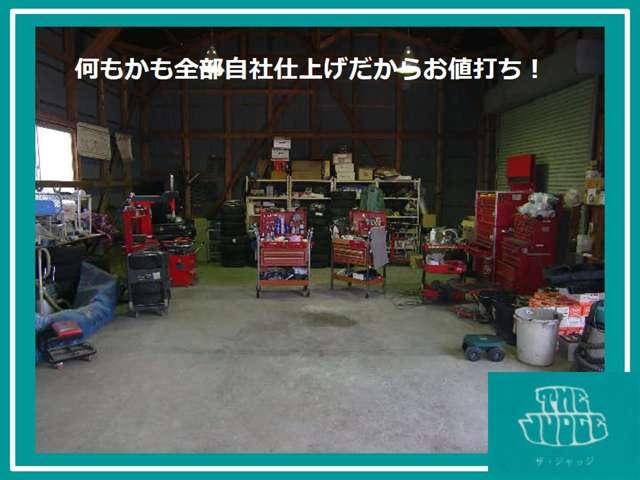 自社工場です。全ての修理、メンテナンスが自社で行えます。
