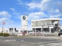Meitetsu BMW