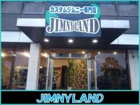 ジムニーランド