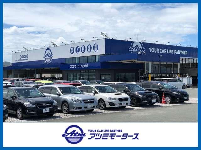 アツミマイカー 田原店の店舗画像