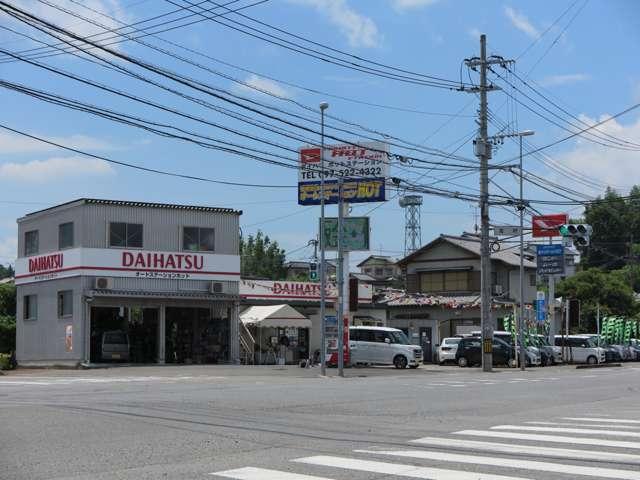 オートステーションHOT 本店の店舗画像