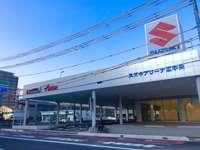 スズキ自販広島