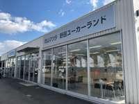 株式会社岡山マツダ