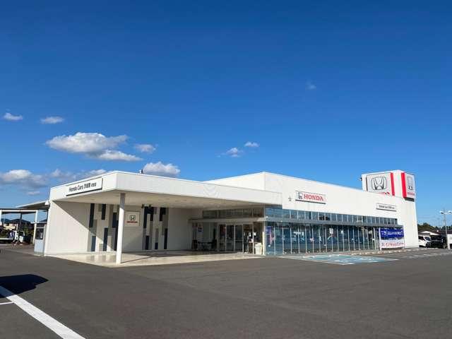 Honda Cars 茨城南 阿見店の店舗画像