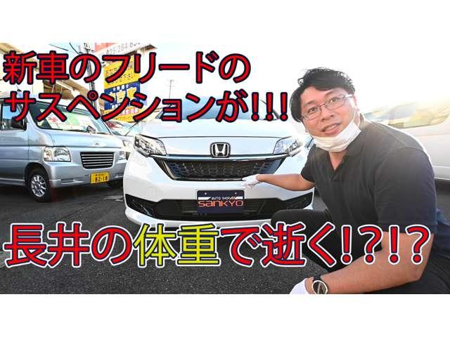 新潟バイパス女池インターを県庁方面へ下車一つ目信号を左折し新幹線ガードを超えてスグ右手にございます。