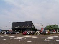 さがみや自動車商会