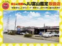 小杉インター高松自動車