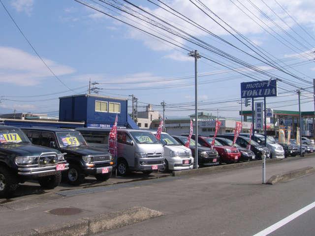 motor 1 (モーターワン) の店舗画像