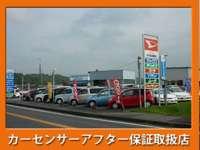 (有)手塚自動車商会