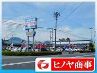 ヒノヤ商事(株)