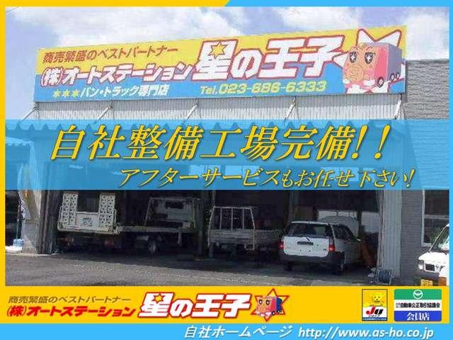 自社HPでは各車両の写真を複数掲載中☆是非、アクセスください。     http://www.as-ho.co.jp/
