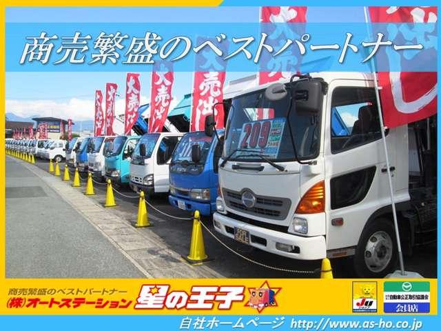 商売繁盛のベストパートナー☆バン・トラックの商用車専門店!常時商用車100台以上!