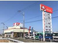 TAX原町 6号線店