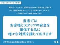 トヨナガ自販(株)