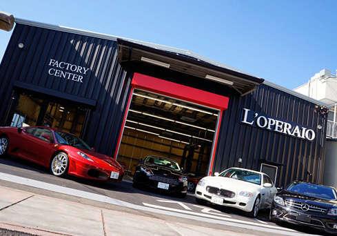 ロペライオ世田谷だけで90台以上の在庫を常時展示。