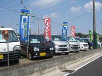 AUTO COLLECTIONチャンス