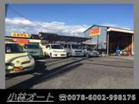 小林オート の店舗画像