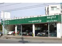 ダブルシックス専門店・4人乗りオープンカー専門店 BALANCE
