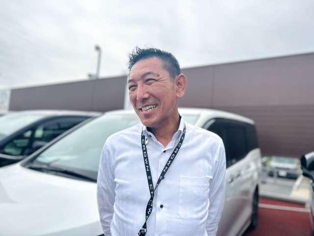 クルマ・保険・AUなど私たちプロスタッフにお任せ下さい!