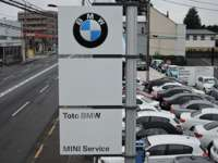 Toto BMW BMW Premium Selection 東大和