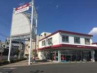 大阪トヨタ自動車(株)