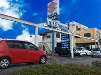飯田自動車 の店舗画像