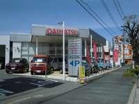 大阪ダイハツ販売(株)