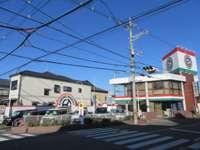 (有)加茂野商会