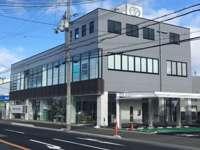 神戸トヨペット(株)