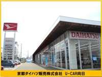 京都ダイハツ販売(株)
