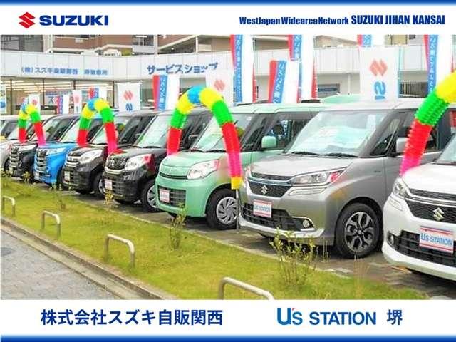 ★☆スズキの中古車たくさん展示しております!!☆★