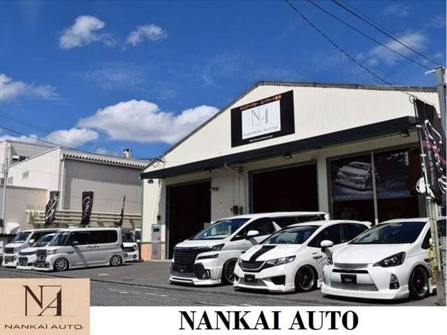 NANKAIAUTO(ナンカイオート) の店舗画像