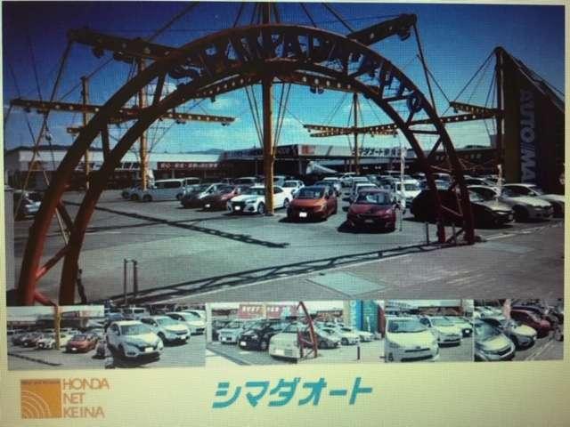 シマダオート 奈良店の店舗画像