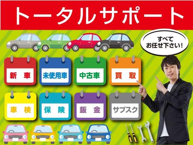 この大きな看板を目印にお越し下さいませ!西名阪香芝ICから約10分です。