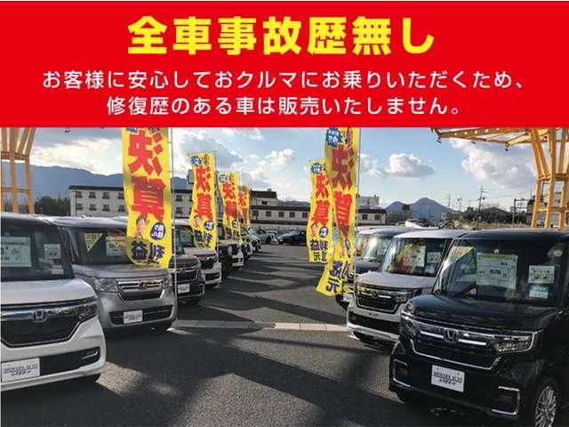 ホンダカーズ奈良中央店が併設!新車もお選び頂け、幅広い車種を取り揃えております!!