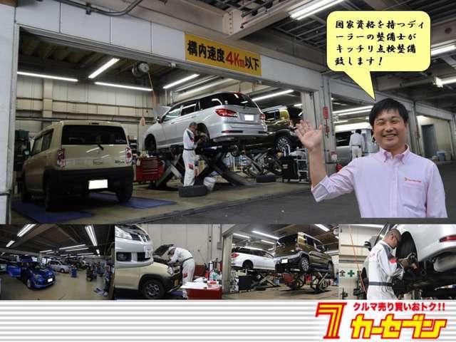 ☆未使用車☆