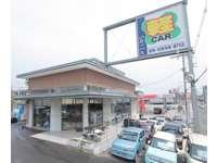 スズキのコンパクト&軽自動車専門ディーラー店 (株)芝田自動車 奈良Smile店