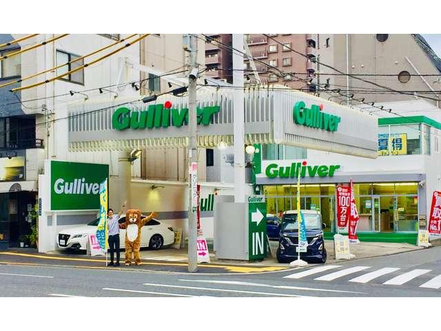 ガリバー 扇橋店の店舗画像