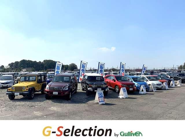 ガリバーG−Selection の店舗画像