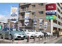 岡山トヨタ自動車