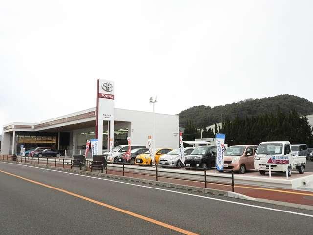 熊本トヨタ自動車株式会社 水俣店の店舗画像