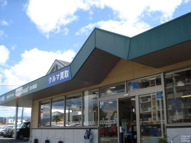 熊本トヨペット BeMaX 光の森店の店舗画像
