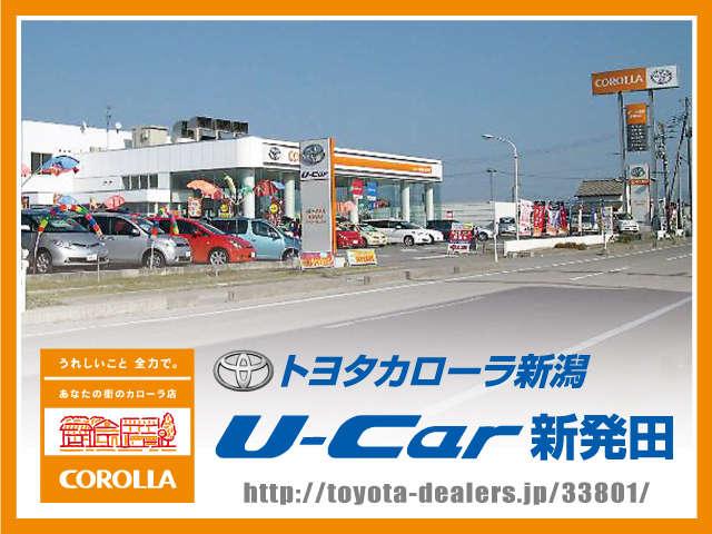 ♪安心・良質なU-CARと、車を知り尽くしたスタッフがお待ち申しております♪