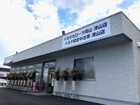 トヨタカローラ岡山